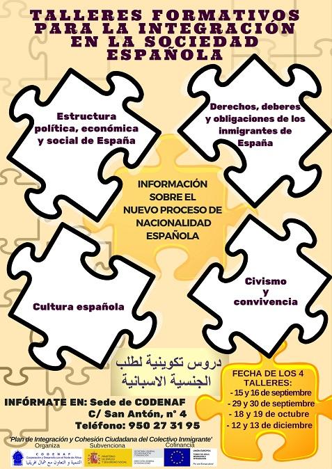 2-edicion_fami_almeria_baja